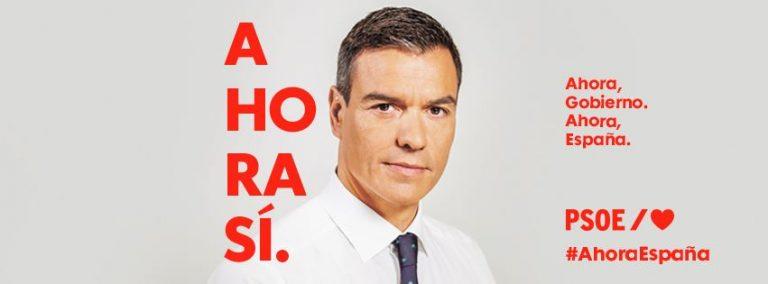 """Acto de presentación de la campaña socialista bajo el lema """"Ahora, sí"""""""